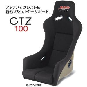 JURAN ジュラン GTZ100 レーシング フルバケットシート FRPタイプ 走行会・ストリート用 スポーツシート monocolle