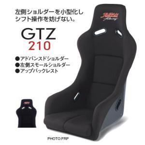 JURAN ジュラン GTZ210 レーシング フルバケットシート FRPタイプ 走行会・ストリート用 スポーツシート monocolle