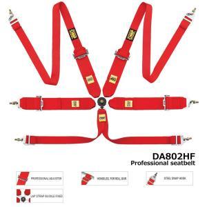 OMP レーシングハーネス 6点式 DA802HF HANS対応 FIA公認8853/98 競技用シートベルト|monocolle