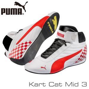 PUMA プーマ Kart Cat Mid 3 レーシングシ...