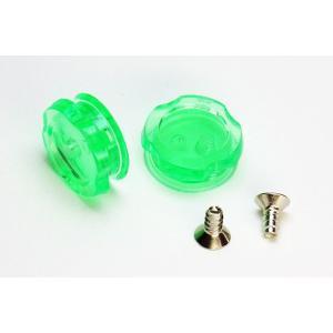 Ripsmile(リップスマイル)Tear Off Button(ティア オフ ボタン)GREEN(グリーン)半透明タイプ monocolle