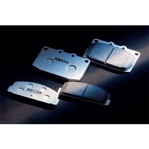 制動屋ブレーキパッド ホンダ シビック FD2 TYPE-R Brembo フロント用 RM550 1SET|monocolle