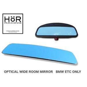 HoR RACING オプティカル ワイド・ルームミラー 緩曲タイプ ブルー BMW 純正ETC装着車 専用 (貼り付けタイプ)|monocolle