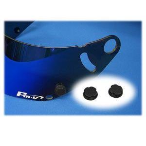 Ropos BLACK(ブラック) ヘルメットバイザーアクセサリー monocolle