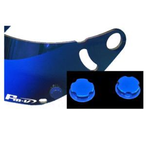 Ropos BLUE(ブルー) ヘルメットバイザーアクセサリー monocolle
