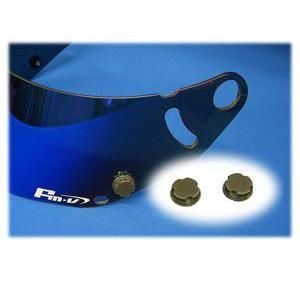 Ropos BRONZE(ブロンズ) ヘルメットバイザーアクセサリー monocolle