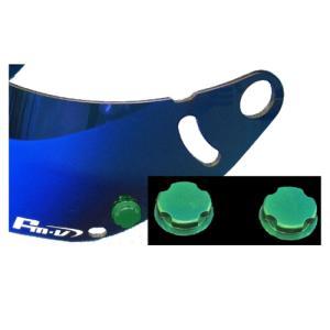 Ropos GREEN(グリーン) ヘルメットバイザーアクセサリー monocolle
