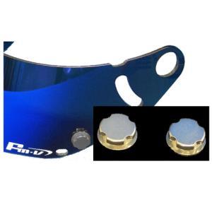 Ropos SILVER(シルバー) ヘルメットバイザーアクセサリー (GP5 GP5S SK5) monocolle