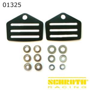 SCHROTH シュロス ラップベルト取付用 ブラケット 3インチ 2セット入り (01325)|monocolle