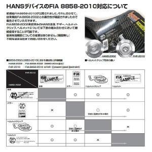 SCHROTH シュロス HANS(ハンス)用 ヘルメットクリップ FIA8858-2010 (新規格) 1セット(2個入り) monocolle 05