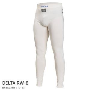 SPARCO スパルコ DELTA RW-6 PANTS アンダーウェア BOTTOM /パンツ ホワイト FIA公認8856-2000 (001771PBI..)|monocolle