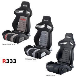 SPARCO スパルコ Tuning R333 セミバケットシート 走行会・スポーツ走行用|monocolle