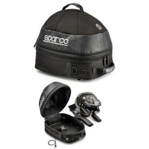 SPARCO BAG スパルコ COSMOS / コスモス ハンス対応 ヘルメットバッグ USB電動ファン付き (016433NR)|monocolle