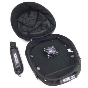 SPARCO BAG スパルコ COSMOS / コスモス ハンス対応 ヘルメットバッグ USB電動ファン付き (016433NR)|monocolle|03