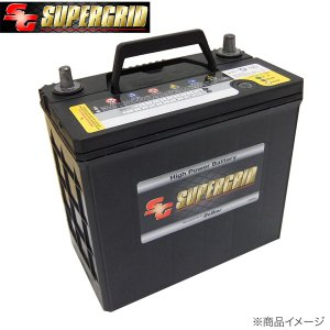 高性能バッテリー SUPER GRID 65B24L (バッテリー型式 46B24L 50B24L 55B24L 60B24L 65B24L 適用)|monocolle