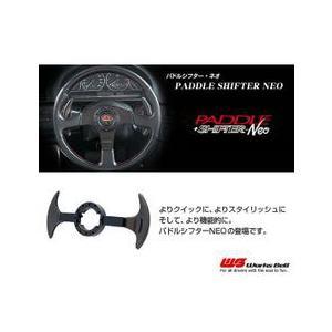 WBワークスベル バドルシフター・ネオ【 NISSAN SKYLINE / V35 スカイライン 】 5AT専用 (631NEO) monocolle
