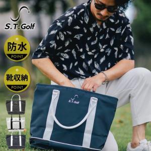 ゴルフ仲間に「そのバッグカッコいいね!」「おしゃれなバッグですね♪」と言われたい。S.T.Golfの...