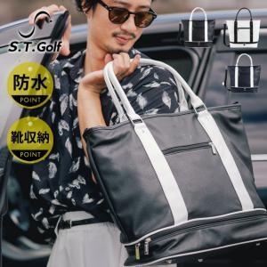 ゴルフ トートバッグ S.T.Golf ゴルフ用 柔らかPUレザー シューズ収納 防水 スポーツバッ...