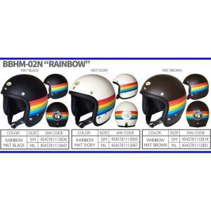 【送料無料】バンブルビー★ジェットヘルメット レインボー[BBHM-02N]|monodirect