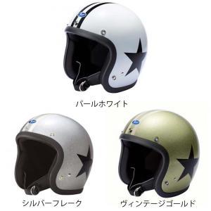 【送料無料】ブコ★ヘルメット アルミナムワイルドワン[BUCO-ALMINUM-EXTRA ]|monodirect