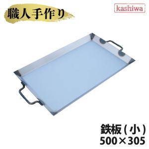 鉄板(小) 厚さ 2.3mm 500X305|monodukuri-kashiwa