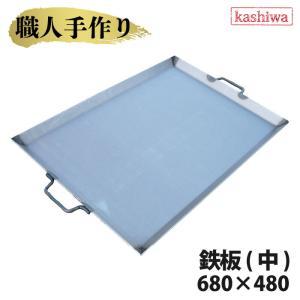 鉄板(中) 厚さ3.2mm 680X480|monodukuri-kashiwa