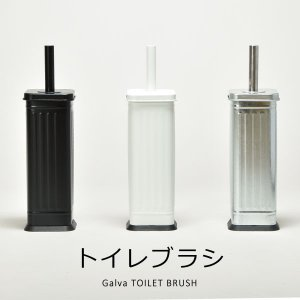 トイレブラシ おしゃれ 収納 ケース セット おしゃれなトイレ掃除用品 レトロ 見えない ホワイト ...