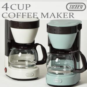 ドリップ式 カフェ おしゃれ コーヒー コーヒーサーバー ラ...