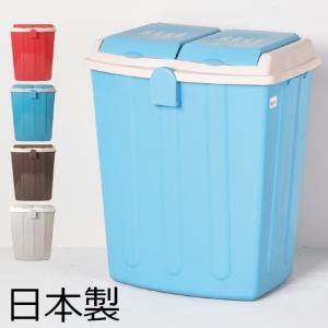 ゴミ箱 ごみ箱 ダストボックス 屋外 ふた付き おしゃれ 分別 エコペール 75L garbage can|monogallery