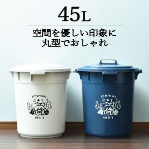 ゴミ箱 ごみ箱 ダストボックス 屋外 ふた付き おしゃれ 分別 丸型カラーペール 45L garbage can|monogallery