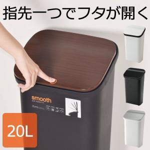フタ付きゴミ箱といえば、においが漏れにくかったり中身が見えないなど、 とても便利に使うことができます...