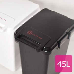 ゴミ箱 45リットル 分別 おしゃれ キッチン 蓋付き ダストボックス URBANO アルバーノ 連結ワンハンドペール 45Jの写真