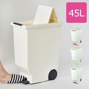キッチン収納の下などにゴミ箱を置きたいけれど スペースが足らずゴミ箱のフタが開けられない、なんて経験...