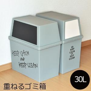 置きたい場所に合わせてゴミ箱を積み重ねたり、並べたりして、スペースを有効活用できるゴミ箱です。壁際や...