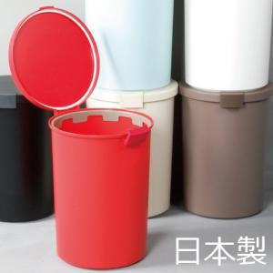 収納式ゴミ箱 ゴミ箱 ごみ箱 ダストボックス ふた付き おしゃれ 分別 kcud クード ラウンドロック garbage can|monogallery