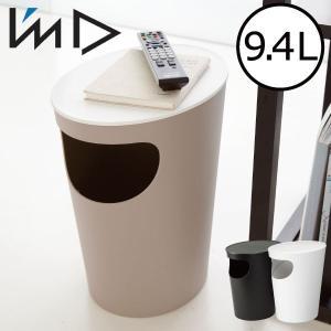 収納ボックス 収納ケース フタ付き ゴミ箱 ENOTS(エノッツ) サイドテーブル monogallery