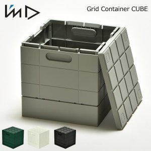 並べたり積んだり、ブロックのように積み上げることができる折り畳み式収納コンテナです。シンプルでスマー...