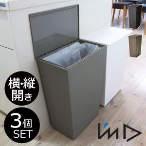 極限まで無駄をなくした美しいデザインに、必要な機能をしっかりと残した最もシンプルなゴミ箱。それがkc...