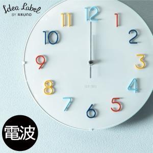 掛け時計 おしゃれ 掛時計(掛時計 掛け時計) 電波時計 壁掛け時計 イデア IDEA 電波ラウンドウォールクロック 新築祝い 引越祝い 結婚祝い|monogallery