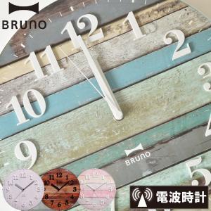 掛け時計 おしゃれ 掛時計(掛時計 掛け時計) 電波時計 壁掛け時計 アンティーク調 BRUNO ブルーノ 電波ビンテージウッドクロック|monogallery