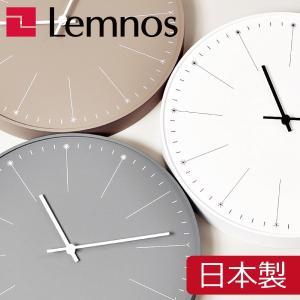 掛け時計 おしゃれ 掛時計(掛時計 掛け時計)  壁掛け時計 タカタレムノス ダンデライオン NL14-11 新築祝い 引越祝い 結婚祝い|monogallery
