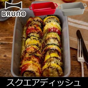 焼けたらそのまま皿ごとサーブ! オーブンやトースターにそのまま入れる事ができます。  陶器なので耐熱...