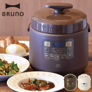 BRUNO crassy+マルチ圧力クッカー ブルーノ レシピ付き おまけ付き 圧力鍋 電気圧力鍋 キッチン家電 時短 保温機能 おしゃれ