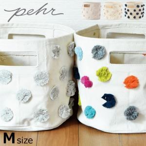 子供と大人が、ちょうどいいかわいさと上品さを兼ね備えたブランド「Pehrペア」の収納バッグです。  ...