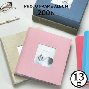 上質なクロスの質感と目を引くカラーが印象的なコルソグラフィアのフォトフレームアルバムです。豊富なカラ...
