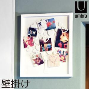 世界的プロダクトブランド『umbra』が手掛けたフォトフレームです。 こちらのフレームは木の葉っぱが...