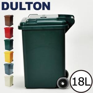 独特のヴィンテージ感のあるレトロアメリカンやポップなインテリアが特徴的なブランド『DULTON』のゴ...