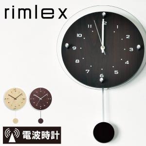 時計の老舗メーカー『noa精密』のゆったりテンポの振り子時計です。   木製の文字盤で前面はガラス張...