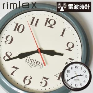 掛け時計 おしゃれ 壁掛時計 ノア精密 rimlex エクストラル バル 電波時計 W-659 新築祝い 引越祝い 結婚祝い|monogallery