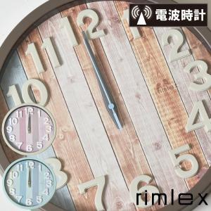 ヴィンテージ調の木目風プリントが特徴の電波時計 ナタリー。   飾るだけでカフェのようなオシャレな雰...